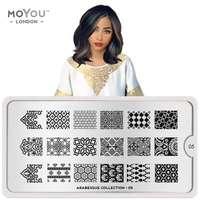 Plaque Stamping Arabesque 05 - MoYou London