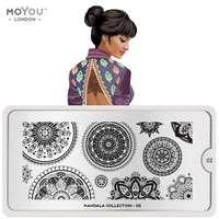 Plaque Stamping Mandala 02 - MoYou London