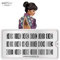 Plaque Stamping Mandala 05 - MoYou London