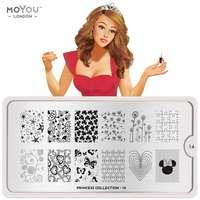 Plaque Stamping Princess 14 - MoYou London
