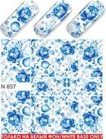 Water Decal N857